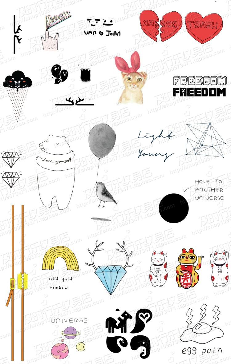 独家定制纹身贴定做 爱心动物英文 小清新韩版纹身贴  店主:及时行乐