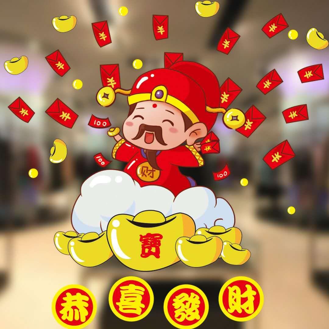 新年静电贴2019猪年过年春节装饰用品店铺场景布置玻璃橱窗花贴纸图片