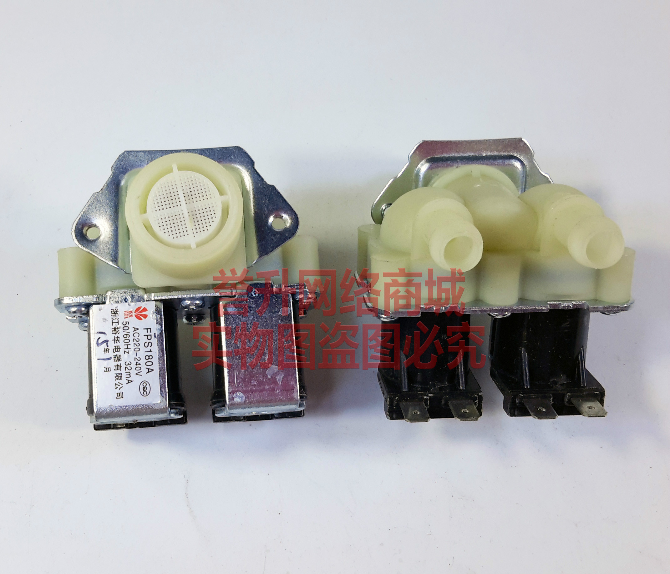 220v电源挅�.��kh�^k9P_洗衣机双嘴进水阀220v交流电源