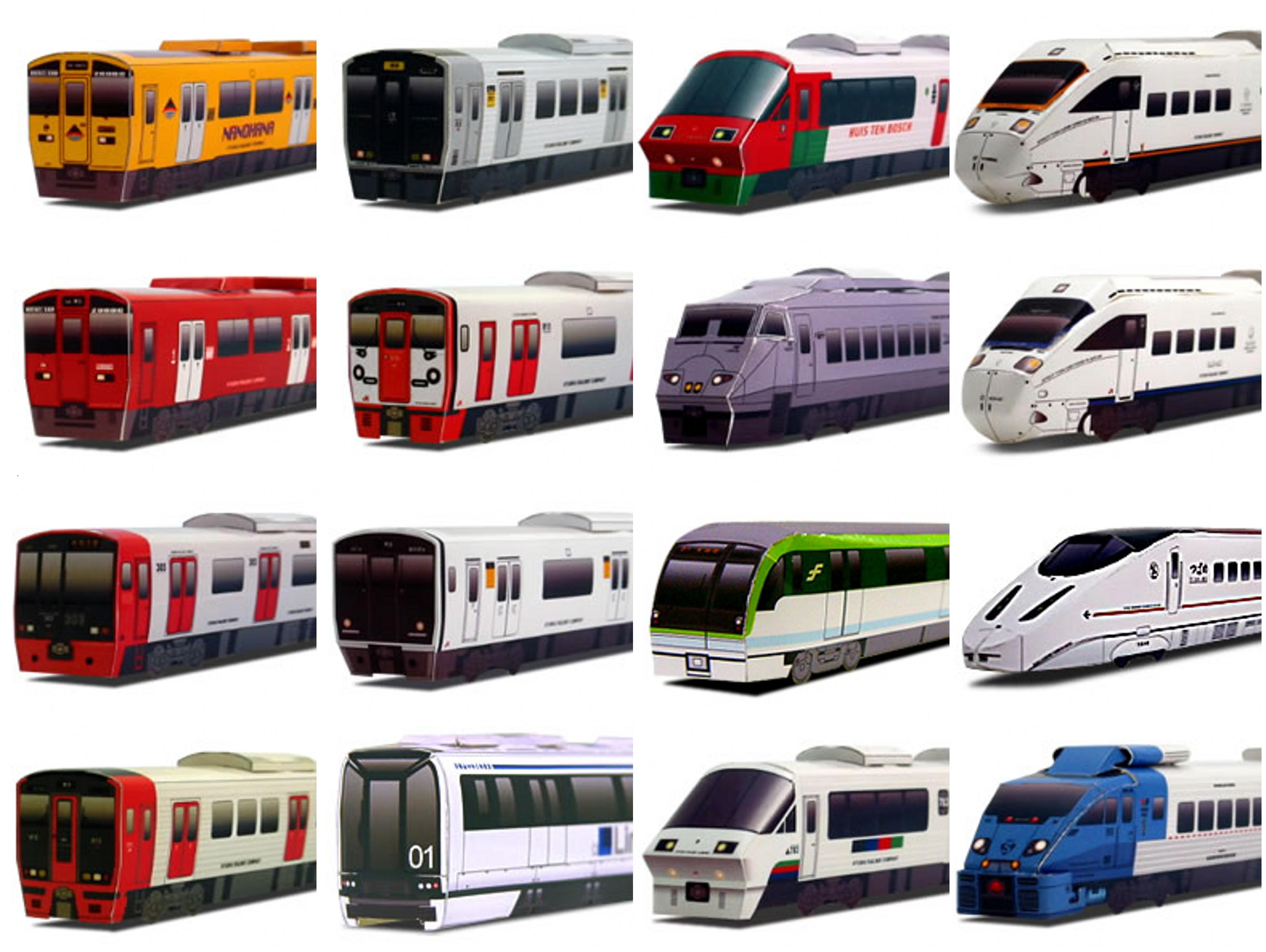 简易小火车纸模型 高铁动车新干线火车 快速列车 交通