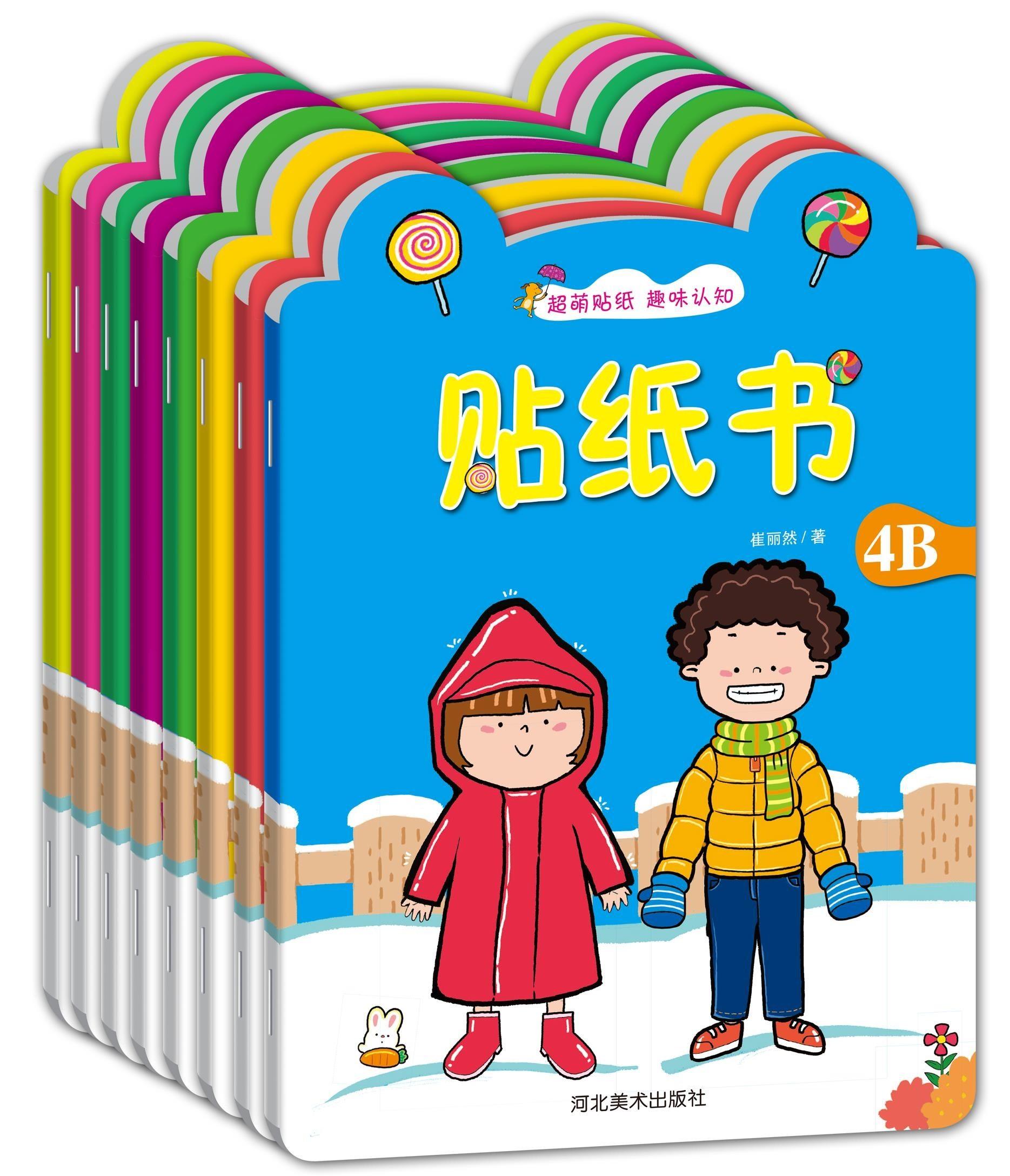 热卖彩色宝宝儿童帖子卡通贴画女孩墙贴纸小孩泡泡贴粘贴识字家用新款