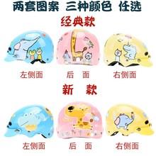 热卖台湾华泰动物乐园儿童电动摩托车头盔男孩夏季半盔女孩可爱安全帽