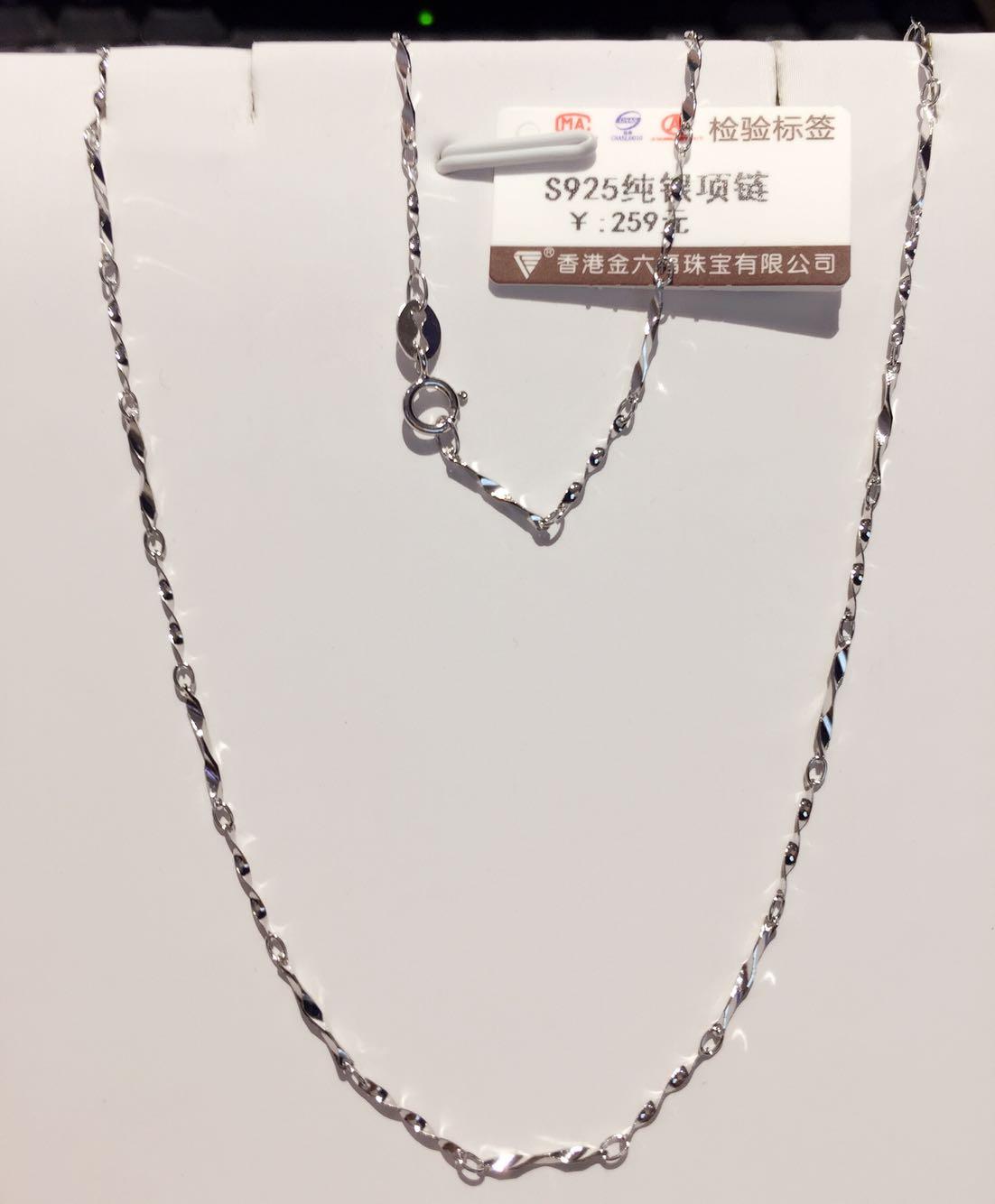 四折包邮正品香港金六福专卖店销售 s925纯银螺旋间扭花18寸项链图片