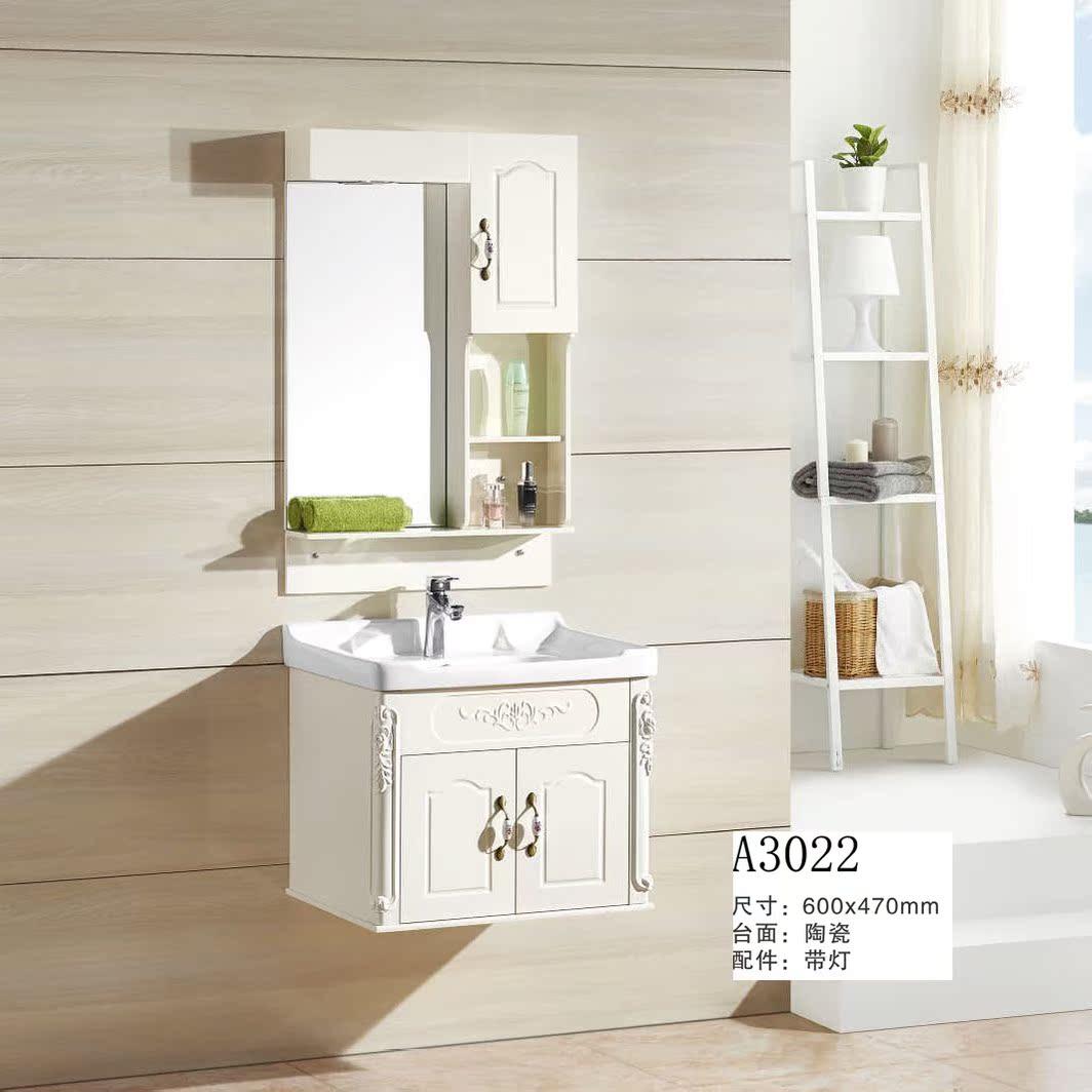欧式 卫浴柜组合吊柜洗脸面盆洗手盆洗漱台微晶石玉晶石浴室柜pvc图片