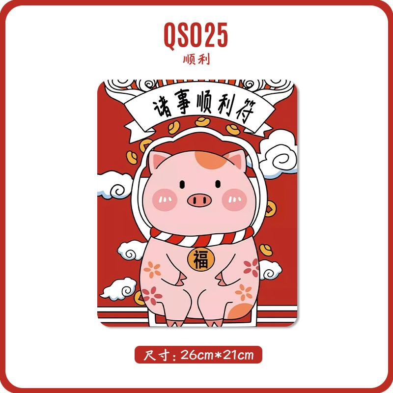 2019猪年可爱鼠标垫小号定制发财女生滑鼠圆形动漫卡通男小清新