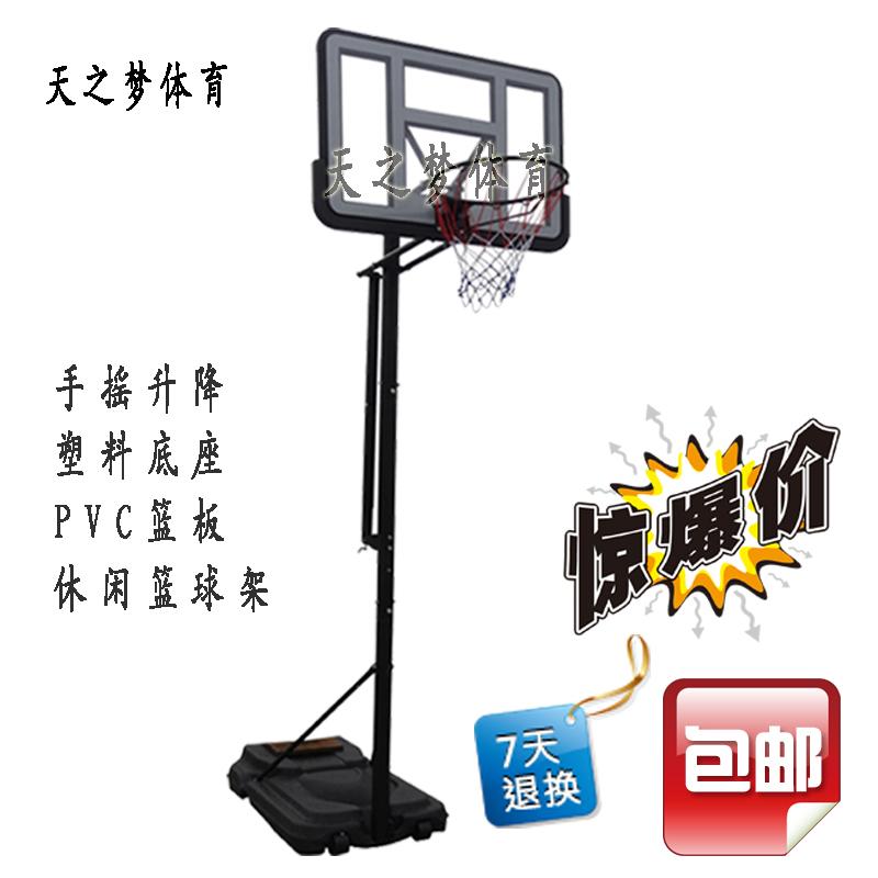 篮球架室外篮球架子户外标准成人图片