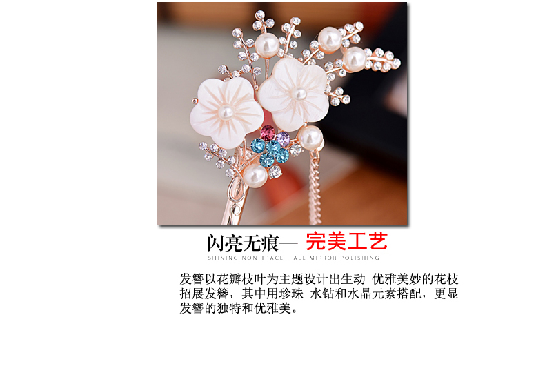 古代风发饰流苏发簪韩国古典步摇簪子发钗盘发女头饰图片