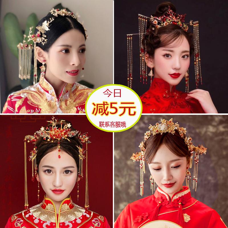 古代唐裝新娘古裝頭飾套裝秀禾妝中式鳳冠飾品結婚秀禾服造型配飾圖片
