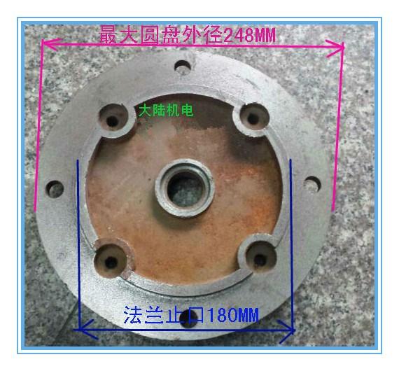 yb2-100防爆电机法兰盖及配件yb2防爆电机立式端盖3kw图片