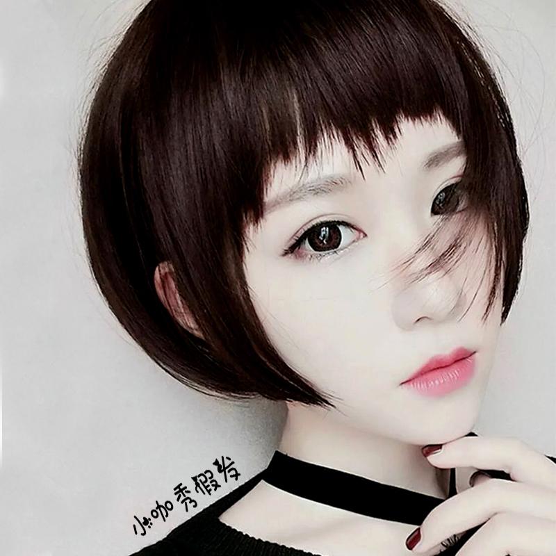 热卖假发女短发韩国眉上狗啃刘海隐形无痕自然中性抖音同款短直发造型