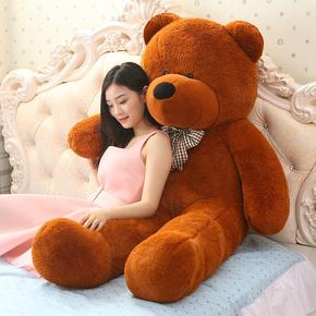 布娃娃做好号毛绒玩具泰迪熊1.8米抱抱熊大熊2.3米公仔礼物日女生火田野到娃娃超大事图片
