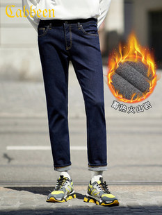 Carbine Men's Warm Volcanic Rock Slim Blue Jeans Thicker Fall/Winter Pants Trendy S