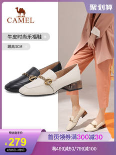 Camel women's shoes 2021 spring British style leather shoes loafers women's single shoes official flagship store official website