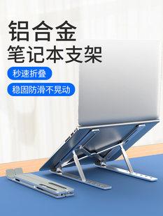 Обещание западный N3 ноутбук компьютер стоять кронштейн рабочий стол повышать алюминиевых сплавов радиатор сложить портативный регулировать шейного позвонка полка офис применимый яблоко MacBook портативный лифтинг база