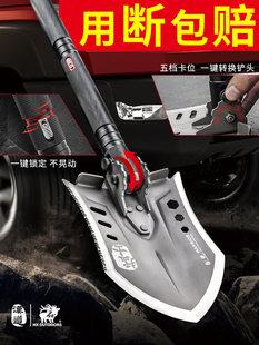 Китайский дорога на открытом воздухе работа солдаты лопата китай военная версия многофункциональный военная промышленность на открытом воздухе автомобиль сложить германия железо лопата нож пакет