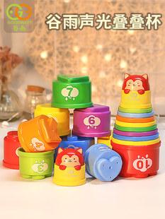 Долина дождь геморрой чашка радуга башня ребенок головоломка обучения в раннем возрасте ребенок игрушка 1-3 детей в возрасте крышка ловушка чашка геморрой музыка