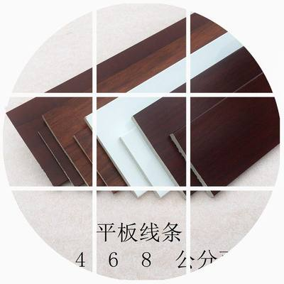 8 cm 6 cm PS foaming line flat plate skirt line waist line pressure wiring background wall tablet