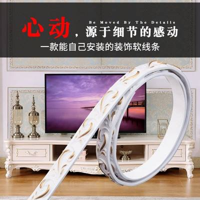 European ceiling PVC soft line decoration flat-panel TV background wall decoration line plaster pu mirror frame border