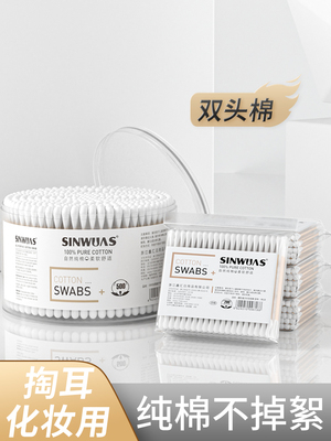 taobao agent Cotton swabs for ear digging and makeup with wooden swabs, cotton swabs for ear digging, multifunctional double-headed cotton swabs, disposable cleaning cotton swabs