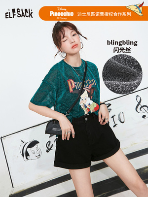 taobao agent 【Pinocchio】Fairy pocket retro print sequined short-sleeved t-shirt women 2021 summer loose top trend