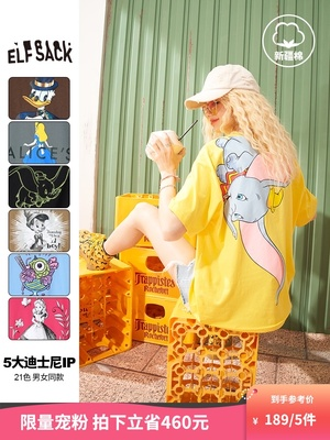 taobao agent 【24-color IP joint name】Fairy pocket sweet and cool thin short-sleeved t-shirt women's 2021 summer cotton loose top