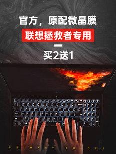 Объединение спасти сохранить человек r7000p ноутбук r9000 клавиатура 2021 модель y7000 компьютер r720 защита фольга крышка X пылезащитный чехол 2020 полный охват 15.6 дюймовый y9000k силиконовый подушка tpu