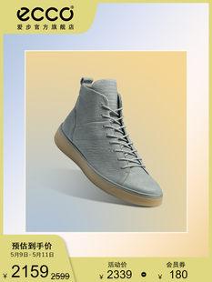 ECCO энгийн өндөр дээд гутал эрэгтэй арьсан өндөр дээд шаахай эрэгтэй гутал эрэгтэй чиг хандлагын гутал Fun Chuang 504524