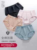 日系少女纯棉中腰三角裤头内裤女