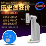 Camera monitoring bracket monitoring storage bracket adjustment wall mounted lifting comes with storage box level