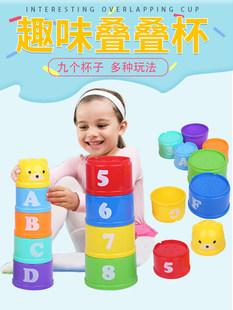 Геморрой чашка ребенок наборы чашек игрушка головоломка слой за слоем Куча ребенок ребенок геморрой счастливый чашка радуга геморрой запереть