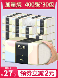 400 sheets of pumping paper 30 large packs of tissues FCL household affordable household baby napkins facial tissues toilet paper