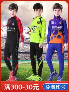 Ребенок футбол одежда длинный рукав джерси мужчина осень и зима ученик обучение одежда зима спортивный набор наряд сделанный на заказ команда одежда мальчиков