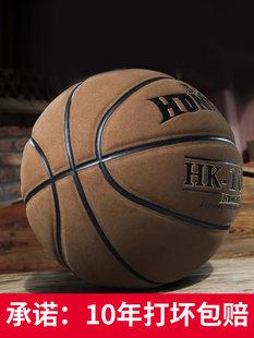 Гусь грамм для взрослых конкуренция специальный баскетбол воловья кожа натуральная кожа игроки смысл на открытом воздухе 5 количество замша 7 количество пригодный для носки баскетбол подлинный