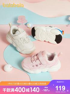 Бала бала официальный обувь мужской и женщины дети спортивной обуви ребенок старый отец обувь сын новый зима медвежата конец
