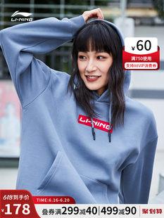 Цветущий утро крыша в этом же моделье li ning свитер подходит для мужчин и женщин любителей официальный сайт случайный свободный пальто закрытый свитер