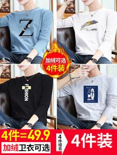 Длинный рукав t футболки мужской свитер зимой 2020 новый осень прилив бренд тенденция осенняя одежда плюс кашемир мужчина установлены пальто одежда