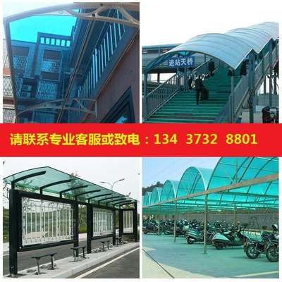 pc endurance board solid transparent shading sun board balcony canopy board hollow board 1-2-3-4-5mm transparent tile