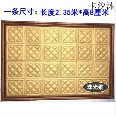 Mural box line decorative edging wall cloth pressure edge flat detail strip waistline retracting border self-adhesive waistline
