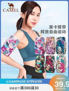 Camel running mobile phone arm bag 2019 new men and women mobile phone bag sports mobile phone arm sleeve fitness arm bag