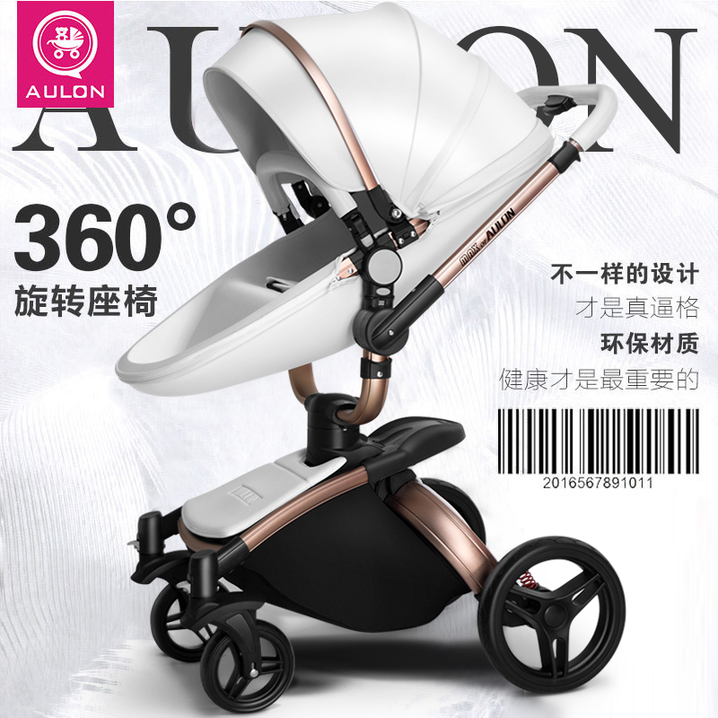 AULON заумный облако дракон ребенок тележки сложить двусторонний высокий пейзаж шок ребенок автомобиль может сидеть лечь тележки от себя автомобиль