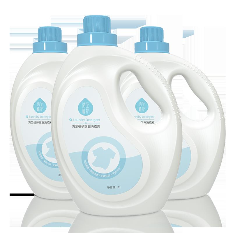 植护洗衣液持久护理整箱批促销组合装内裤皂液袋装内衣清洗液香味