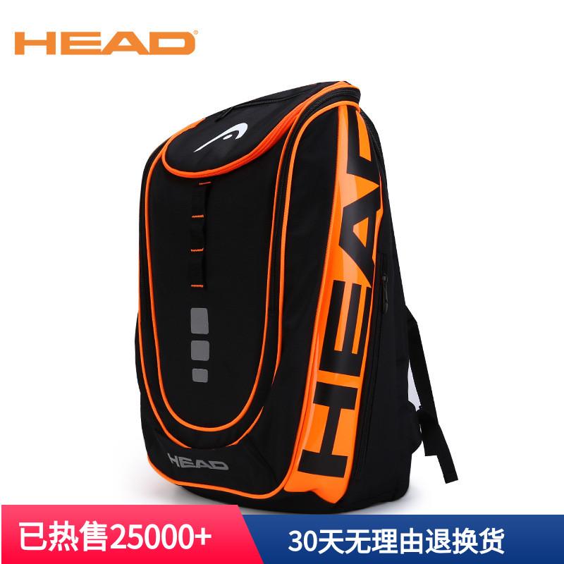 新款正品羽毛球网球拍包双肩包男女大容量多功能v正品鞋仓