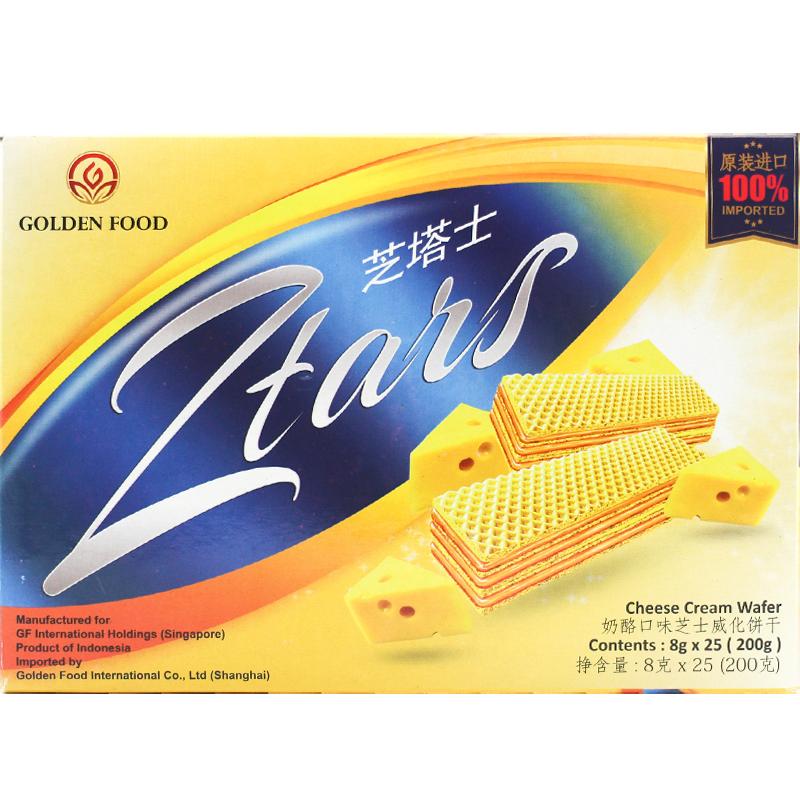 预售印尼进口芝塔士华丽芝士奶酪味威化饼干棒200g进口休闲零食
