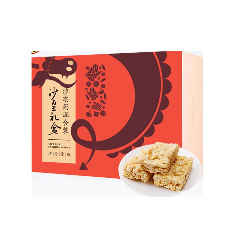 徐福记沙皇礼盒装1596g沙琪玛春节送礼糕点心零食混合年货大礼包