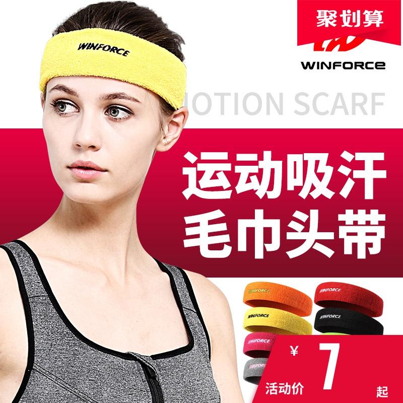 运动嘻哈发带头套跑步健身发带篮球女士吸汗带束男款护头带带透气