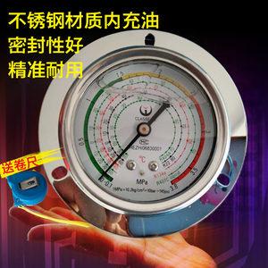 冷库<span class=H>制冷</span>机组<span class=H>空调</span>高低压冷媒地源热泵<span class=H>空气</span><span class=H>能</span>液压压力仪表