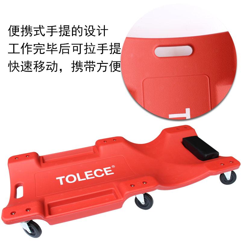 Инструмент для ремонта автомобиля Топология люкса 40-дюймовый ремонтная лежала доска для скейтборда спать ремонта автомобиля слайдер других ремонт инструмент для автомобильной техники