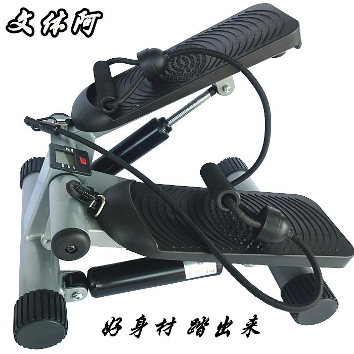 Giảm cân xoắn bước máy thủy lực tại nhà với dây mini thiết bị thể dục chân kéo máy - Stepper / thiết bị tập thể dục vừa và nhỏ