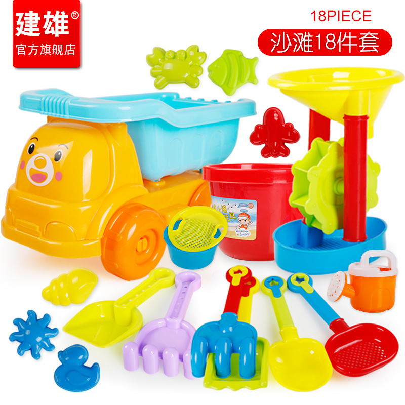 Bear car with hourglass set of 18