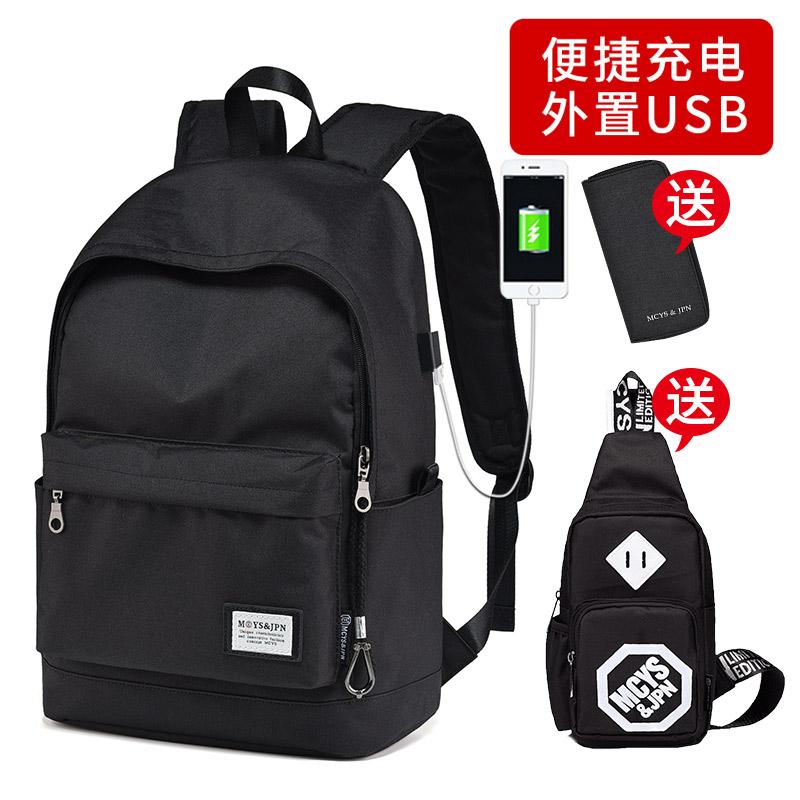 Черный USB версия [【] в подарок [胸] пакет [+钱] пакет [】]